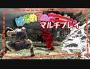 【ダークソウル3】はじめてのマルチプレイ【#1】