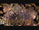 ブリガンダイン ルーナジア戦記 実況したいん Part1【Brigandine The Legend of Runersia】