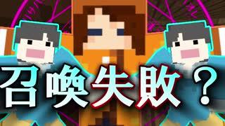 【Minecraft×人狼×自作回路#EX】ポンチョ