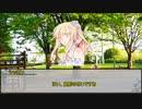 【シノビガミ】二秒間 第四話【実卓リプレイ】
