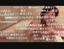 2020/06/25 七原くん 癒し イン 岐阜①高画質版