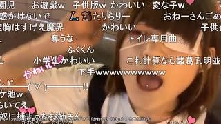 【ニコ生・ゆのん】路上ライブに突撃!?【お散歩可愛い】