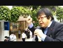 25-A 桜井誠、 good morning Tora no Ana オレンジラジオ2020年6月24日(水)菜々子の独り言
