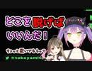 常闇トワ様の登録者数15万人達成を祝う楠栞桜