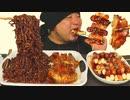 ASMR/咀嚼音/チャジャン麺、鳥もも照り焼き、ソトックを作って食べる音/音フェチ/睡眠用/Eating sound/韓国/人気/おすすめ/飯テロ/揚げ物/Fried food/宇宙一イイ音を追求♪