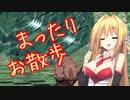 マキちゃんのまったりケモノ旅3【VOICEROID実況プレイ】