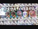【シャドバ新弾】「奇数カード」なんてイランツァ!!デッキ圧縮OTK!!〝ジャイアントマッチ〟〝イランツァ〟〝虐殺のドラゴニュート〟ドラゴン【Shadowverse / シャドウバース】