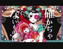 をどりあそばせ。WodoriAsobase / Eita_Satsuki   歌ってみ...