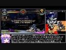 Skullgirls 2nd Encore アーケードモードRTA(難易度Sleepwalk=ベリーイージー) 7分45秒
