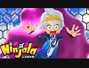 【実況】ニンジャラ フリーバトルでたわむれる【Ninjala】part1
