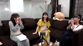 【アフタートーク】櫻川めぐと秦佐和子のSHOW WHAT!? #4