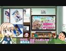 【番外編】桜乃そらさんとどこまでもenjoyらいど  カメラマ...