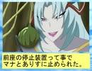 フィーリア王女とふたりはプリキュアSplash☆Star~935