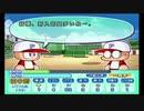 【パワプロ13決定版】初見でサクセス「パワフル高校」をプレイ!part1/?