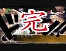 【実況】大樹奔走-東方の迷宮2Plus-【Part22】