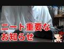 これ以降動画はYou Tubeにアップします!!放送は引き続きニコニコで!!