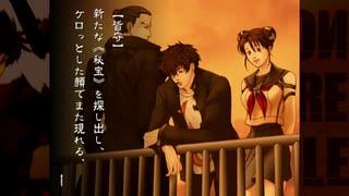 2004年09月16日 ゲーム 九龍妖魔學園紀 ED 「アオキキオク」(喜多村英梨)