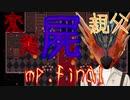 【マッドファーザー】変態屍親父.mpfinal【VOICEROID実況】
