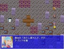 ワソパソRPG (プリシー版!) OP~仲間の所まで