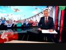 ロシアが戦勝75周年記念軍事パレードを行う...英国.ドイツ.ロシアの報道
