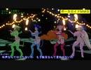 【MMD】GUMIと仲間でKiLLER LADY【カメラ移動・字幕有】(1080p_60fps)