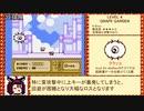 【RTA】星のカービィ 夢の泉の物語 100% No Major Glitches(主要バグ禁止) 49分33秒 part2/3