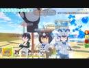 【けもフレCMC】最大ダメージチャレンジ【ver0.96f1】