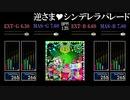 【GITADORA】逆さま♥シンデレラパレード【NEX+AGE】