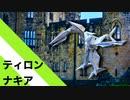 """【折り紙】「ティロン・ナキア」 16枚【ドラゴン】/【origami】""""Tiron Nakia"""" 16 pieces【dragon】"""