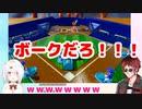【悲報】椎名唯華さん、天開司に小学生レベルの姑息な戦法を披露してしまう…