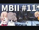 【Mount&BladeⅡ】大人になったささらは仲間が欲しい#11【CeVIO実況】