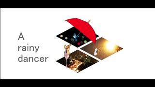 A rainy dancer【歌ってみた_もじぞぅ】