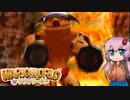 【ワリオワールド】(また)お城を取り戻す戦い -6-【ボイロ+ヒメ・ミコト実況】