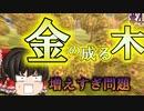 【あつ森】#4無人島をゼロから遊園地に作り変えます【ゆっく...