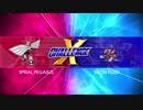 【Xチャレンジ】ステージ2-2 ハード クリアー