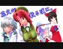 【第12回東方ニコ童祭】花火が散る頃に。【予告】