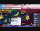 コメあり版【緊急地震速報】千葉県東方沖(最大震度5弱 M6.1) 2020.06.25【BSC24】