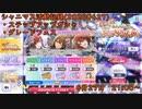 【シャニマス】シャニマス活動記録(20200627) ガシャ・グレードフェス【ゲーム実況】