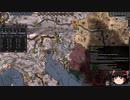 【Crusader Kings2】ゴバツブルク家の歴史 Part19