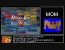 【RTA】 PS2 デジモンセイバーズアナザーミッション 5:55:27  4/?