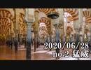 ショートサーキット出張版読み上げ動画5786