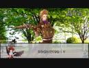 【シノビガミ】二秒間 最終話【実卓リプレイ】