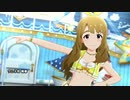 【ミリシタ】マイペースユニット「ラムネ色 青春」【ユニットMV】
