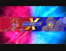 【Xチャレンジ】ステージ9-3 ノーマル アーマーなしクリアー