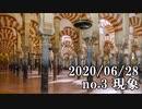 ショートサーキット出張版読み上げ動画5787