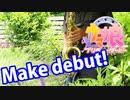 アルトサックスで「Make debut!」(ウマ娘 プリティーダービー)を吹いてみた