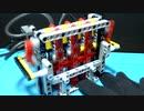 LEGOで直列4気筒エンジンの試作品(空気エンジン)