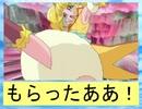 フィーリア王女とふたりはプリキュアSplash☆Star~936