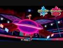 【ポケモン剣盾】究極トレーナーへの道Act210【ジバコイル】