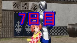 【東方MMD紙芝居】100日後に堕ちる小鈴ち